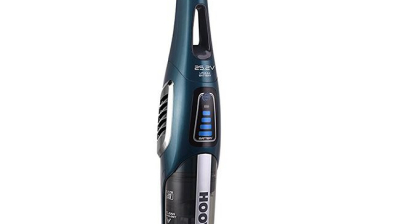 Hoover Athen ATN 252, review y opiniones
